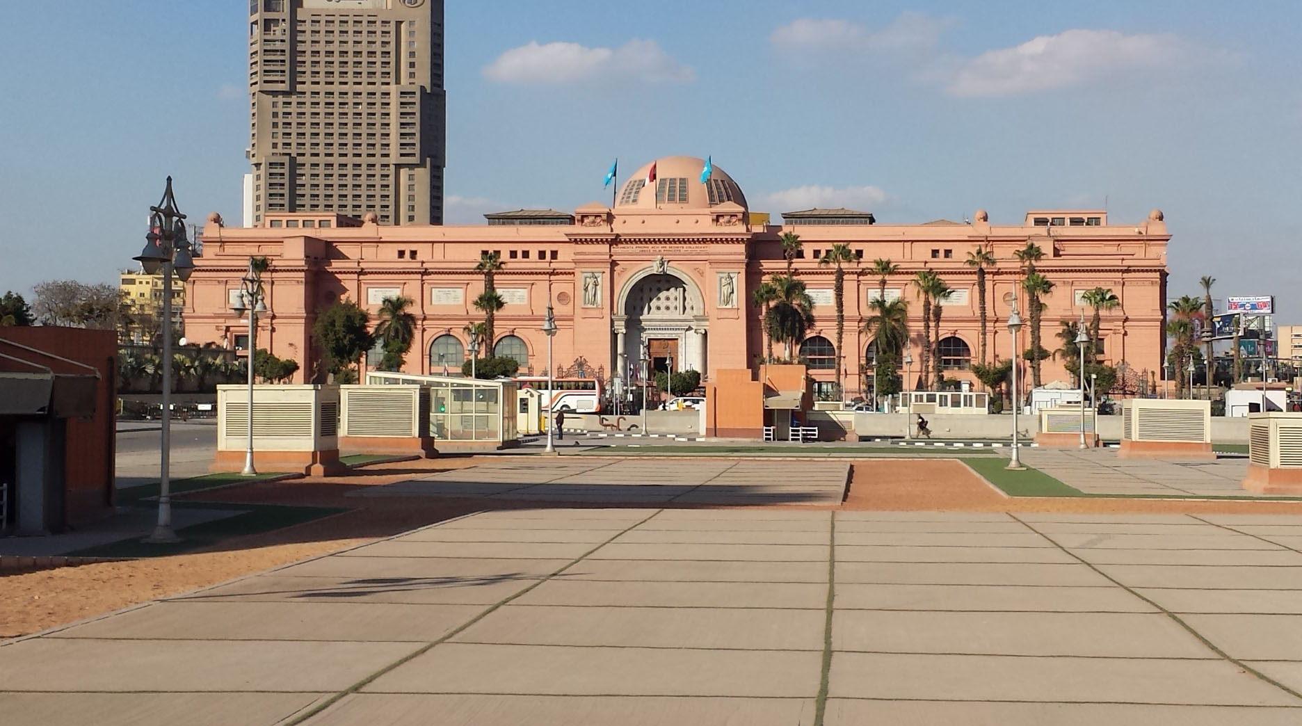 The Egyptian museum (front).