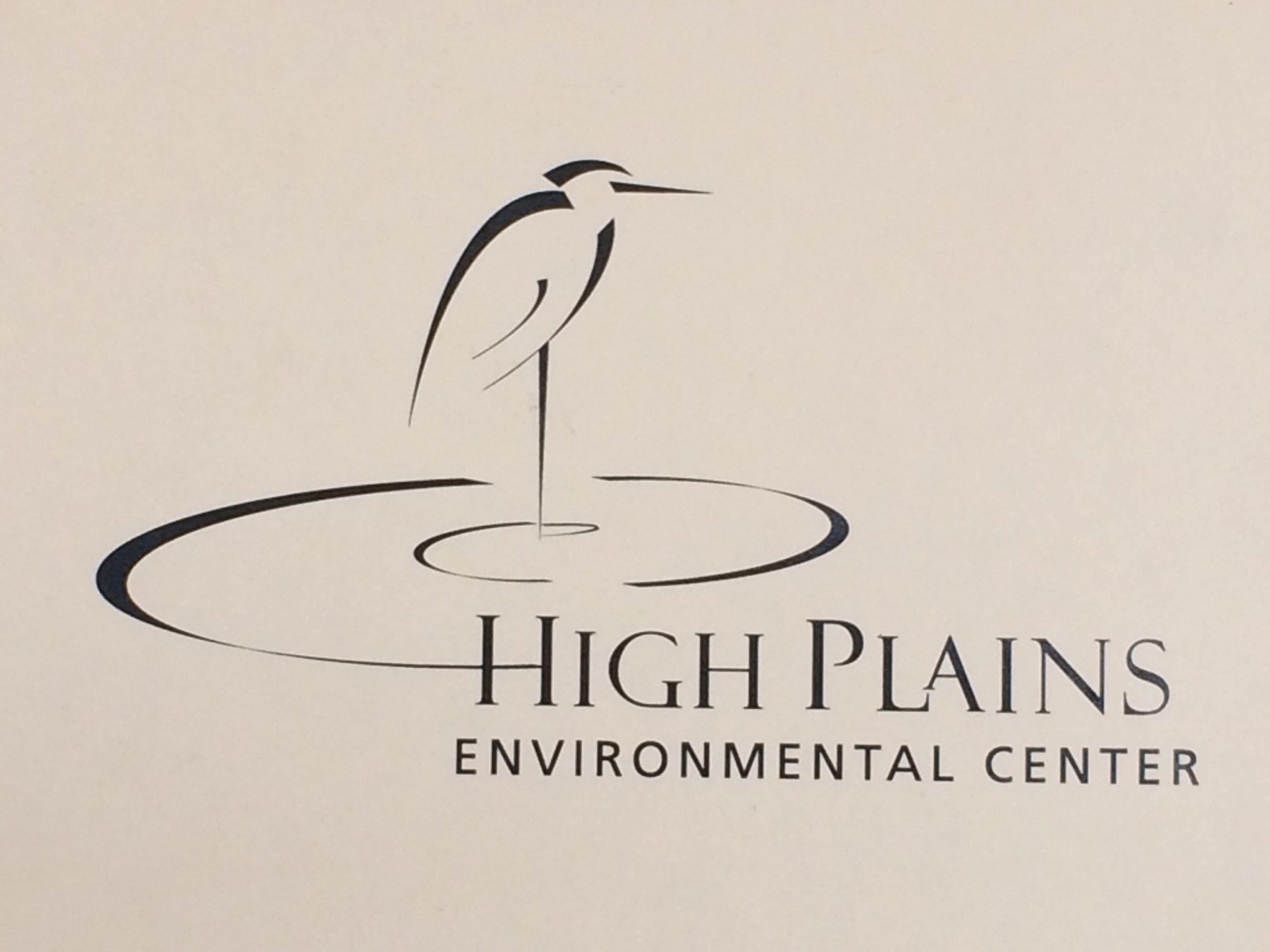 HPEC logo.jpg