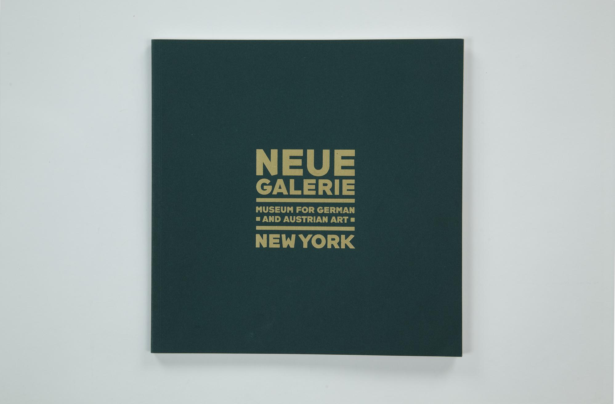 NG_RetailCover_Green.jpg