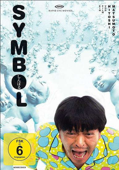 Symbol (Shinboru)