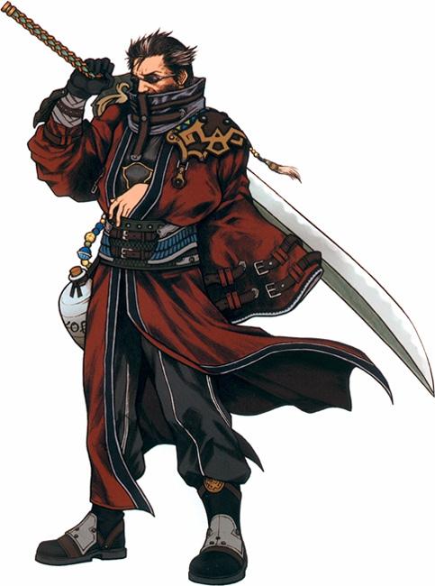 Auron's katana (FFX)