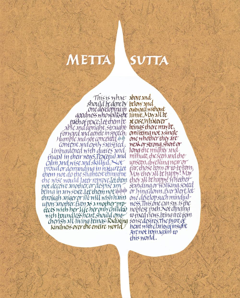 Dhamma-Sutta.jpg