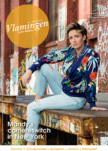 """Mandy Demuth on the cover of Belgian magazine """"VIW"""""""
