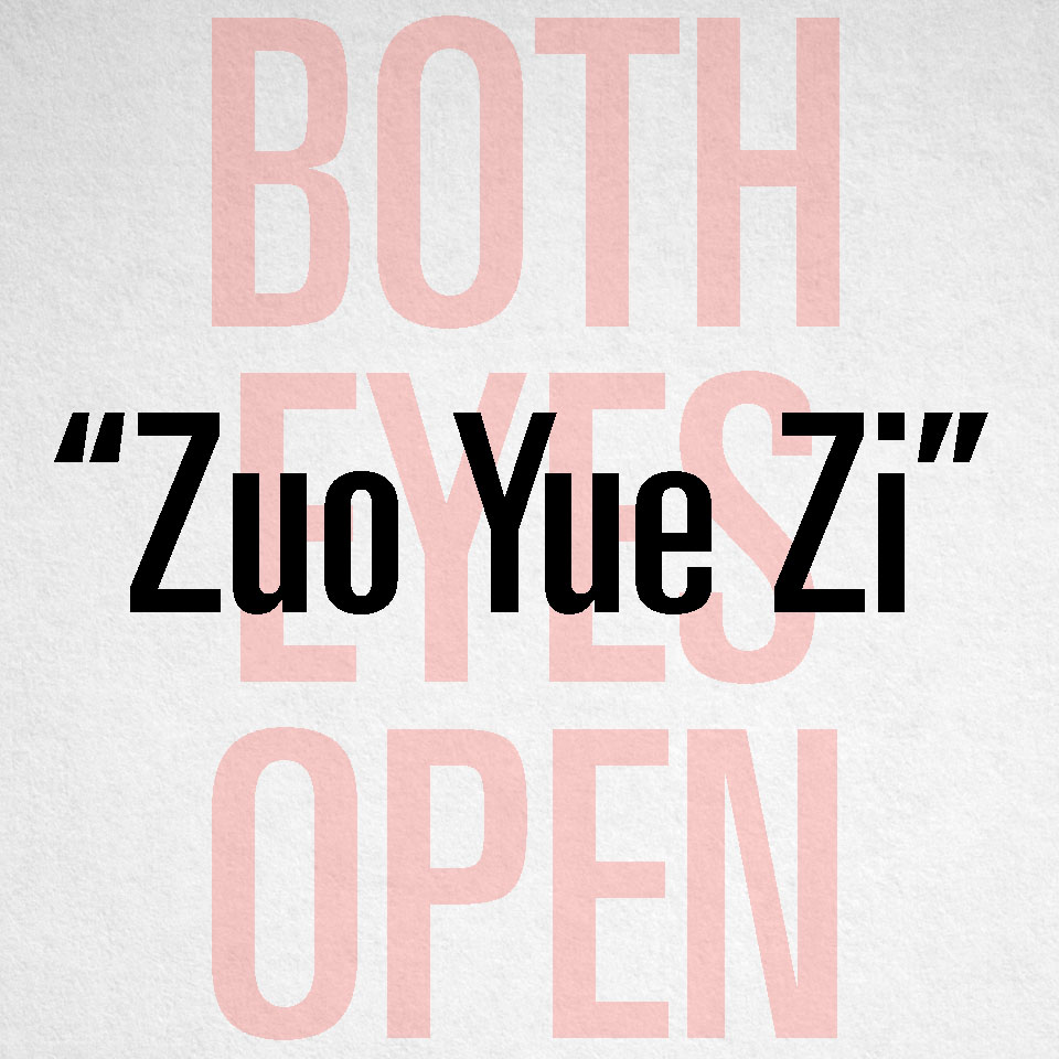"""""""Zuo Yue Zi"""""""