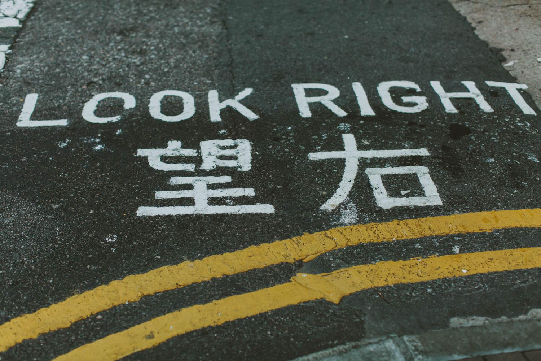 20171116-HK-538.jpg