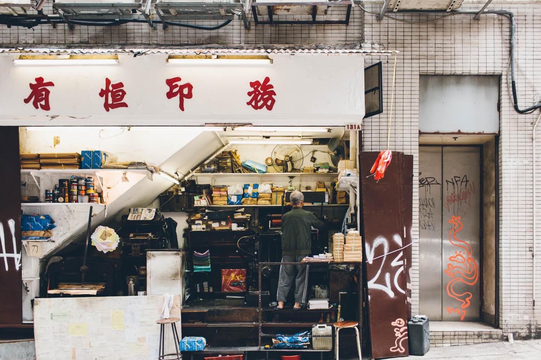 20171119-HK-092.jpg