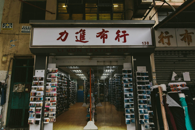 20171120-HK-0793.jpg