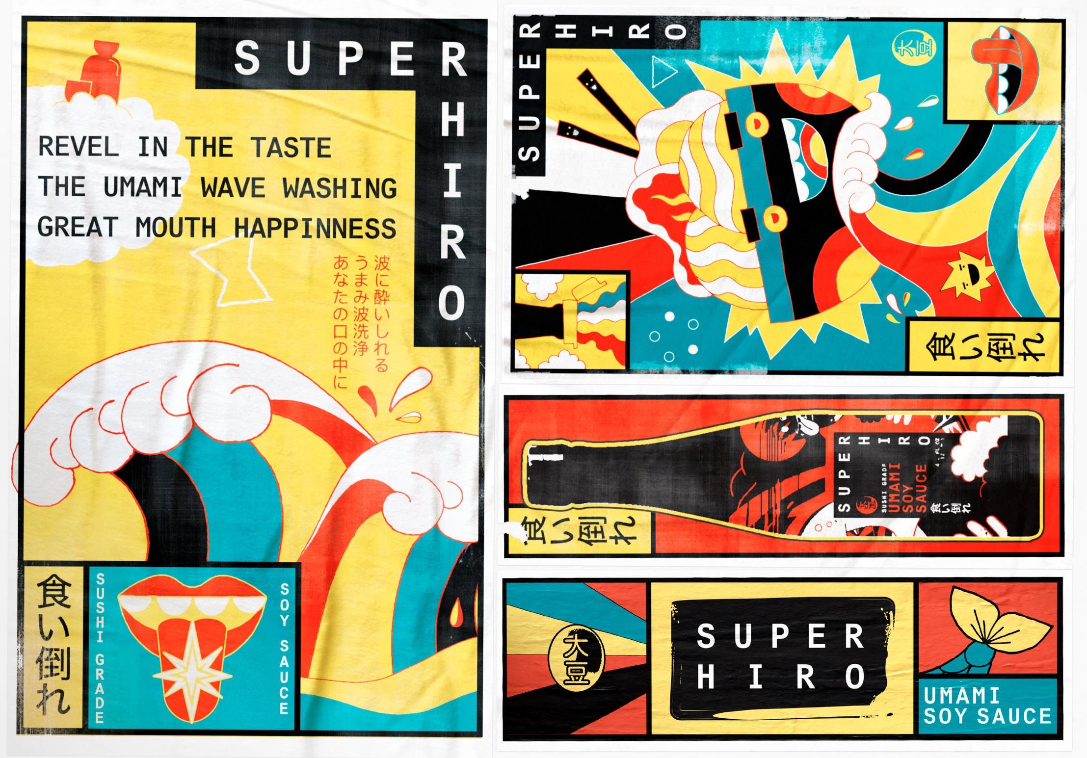 superhiro_posters.jpg