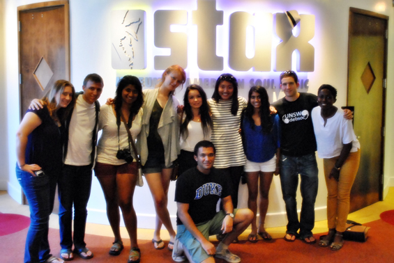 Robertson Scholars at the Stax Musuem of American Soul Music.