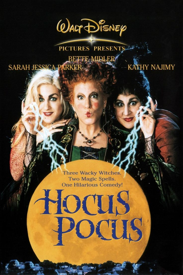 Watching Disney's Hocus Pocus at Halloween is a tradition in our household for this spooky holiday.