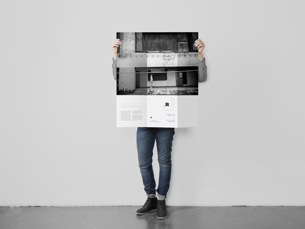folded poster_wide.jpg