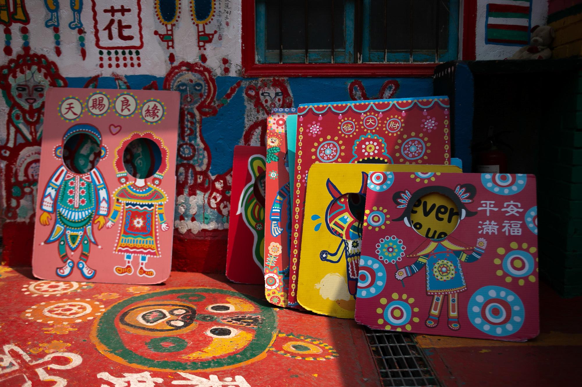 20190508 - Taiwan - Rainbow Village-8.jpg