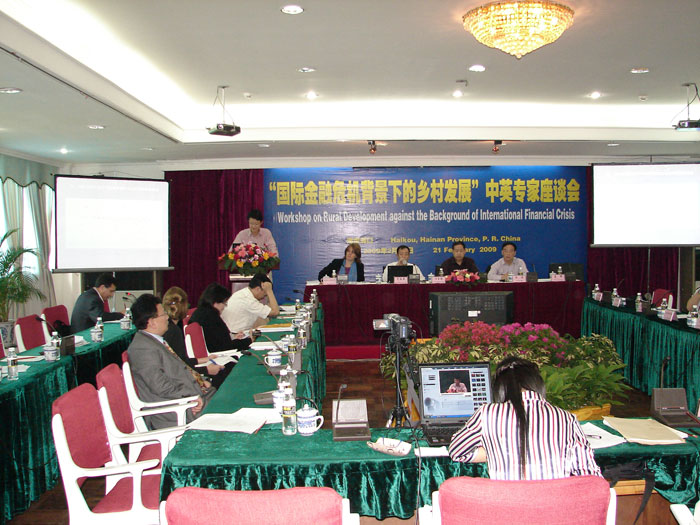Haikou-CIRAD-Conference.jpg
