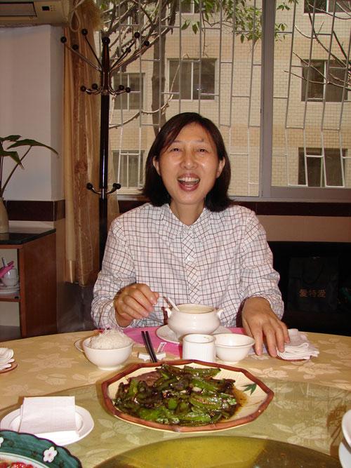 Luo Tian Li.jpg