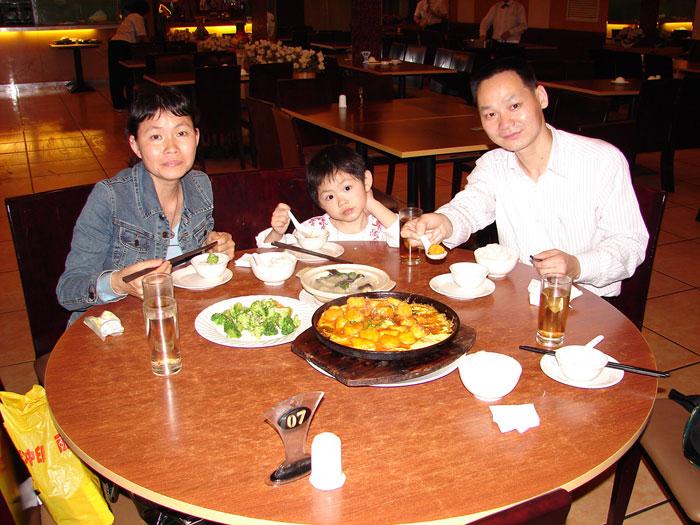 Steve Kuang, Zhishao Huang, Qianrou Kuang 2.jpg