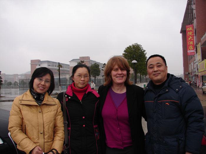 Wang Xiangnong, Xie Xinchun, Cathy WangJiayi.jpg