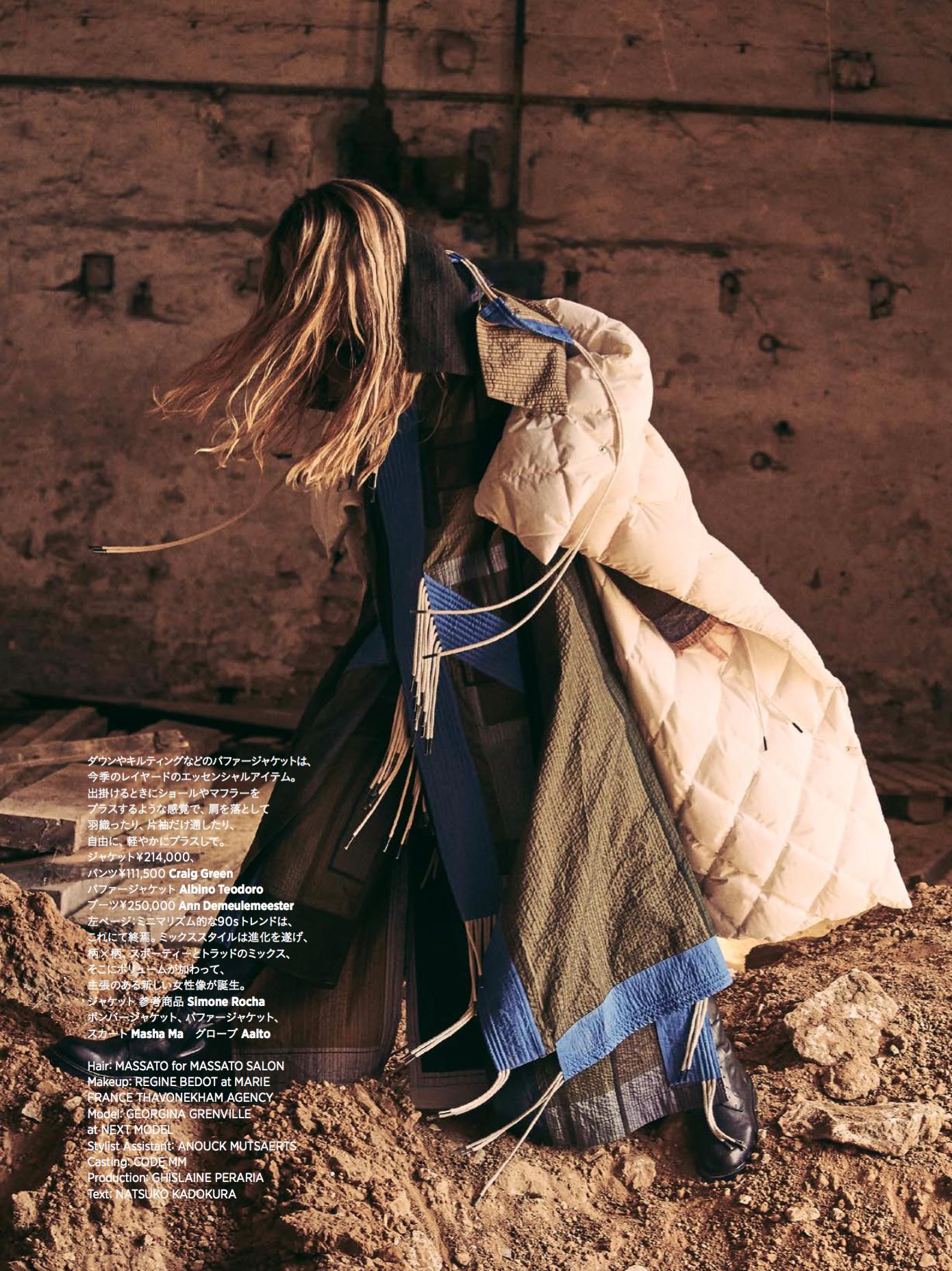 Harper's Bazaar Japan