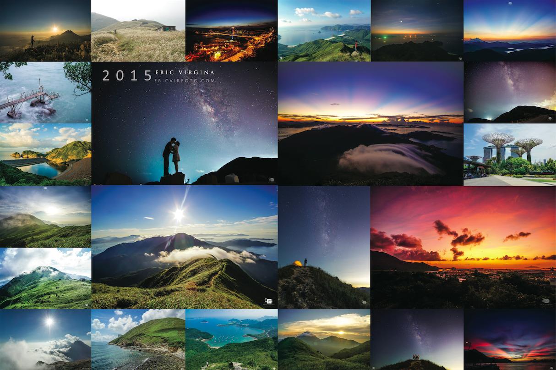 螢幕截圖 2015-12-10 10.53.21.png