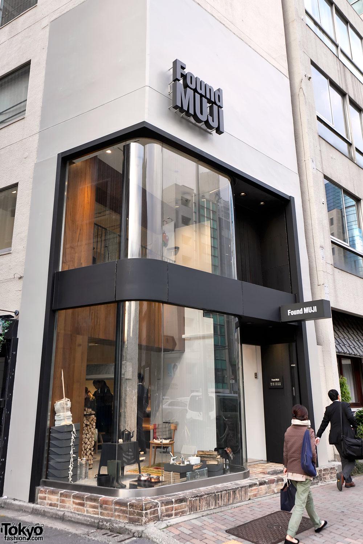 Found-Muji-Aoyama-2011-11-15-G7397.jpg