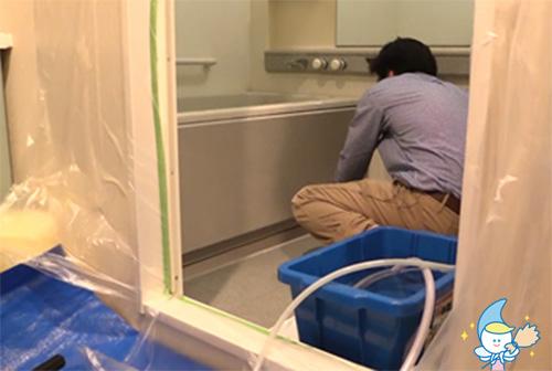 レンタル&クリーニングの 格安なのに丁寧な浴室・おフロのお掃除・ハウスクリーニング手順1