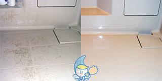 レンタル&クリーニングの浴室・おフロのお掃除・ハウスクリーニングと一緒に床面のカビ取りもお任せください見違えるほどきれいに 2500円からとお得です