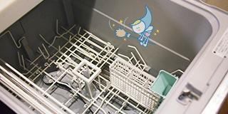 レンタル&クリーニングの食洗機掃除のあとはRチタンコートもセットがお得!キレイと清潔が長持ちします!