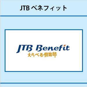 jtb.png