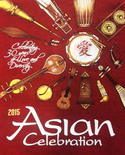 Asian Celebration.jpg