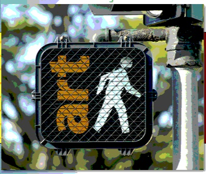 art-walk-sign-1.jpg