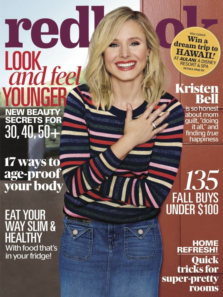 Redbook Oct 2017 Cover.jpg