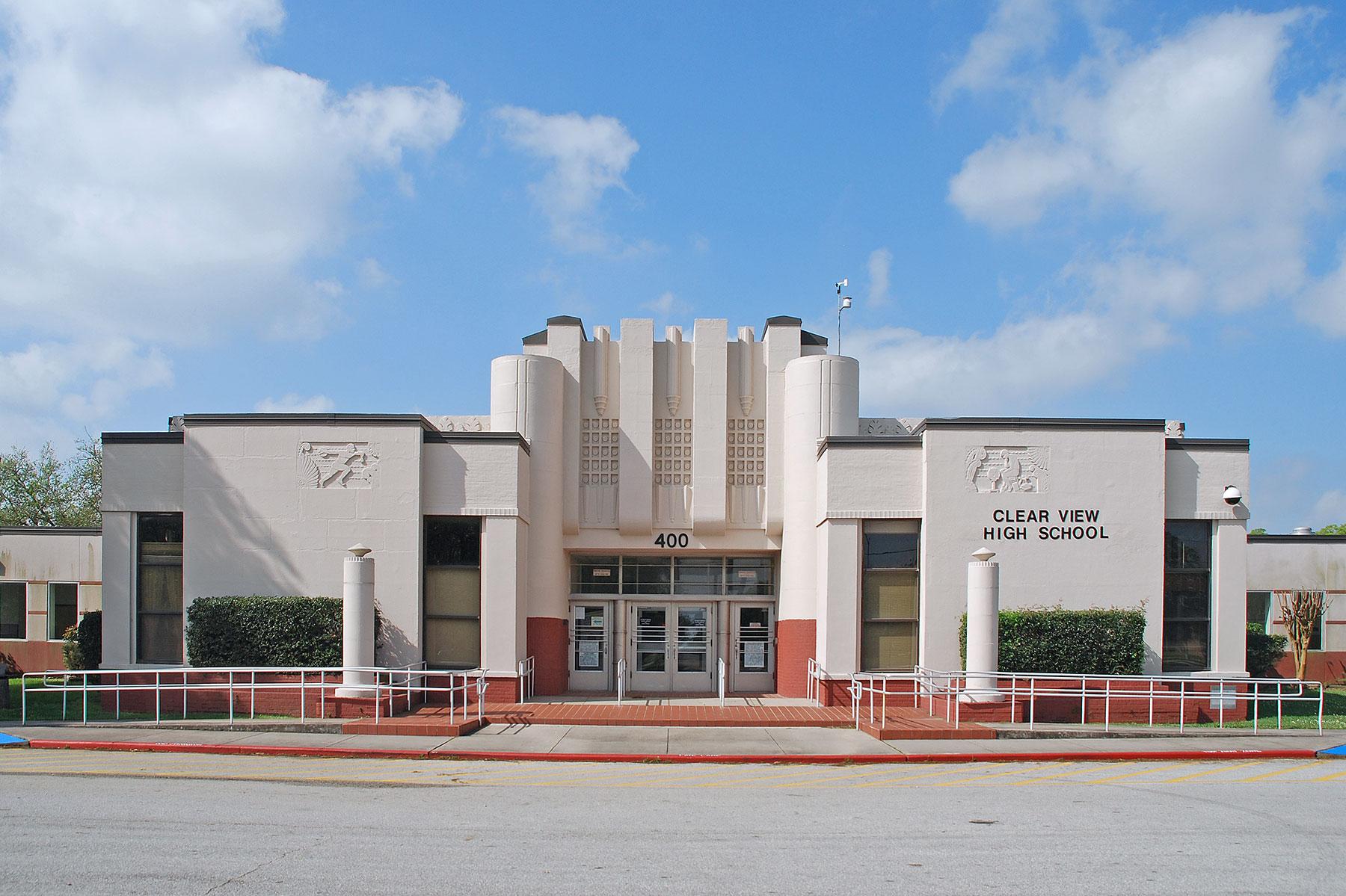 Former Webster High School (1939, Rudolph G. Schneider) /  photo by David Bush