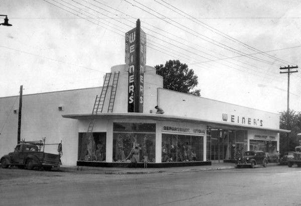 Weiner's Dry Goods Store No. 12 (1946, Irving R. Klein), shown in 1946 /  PH file