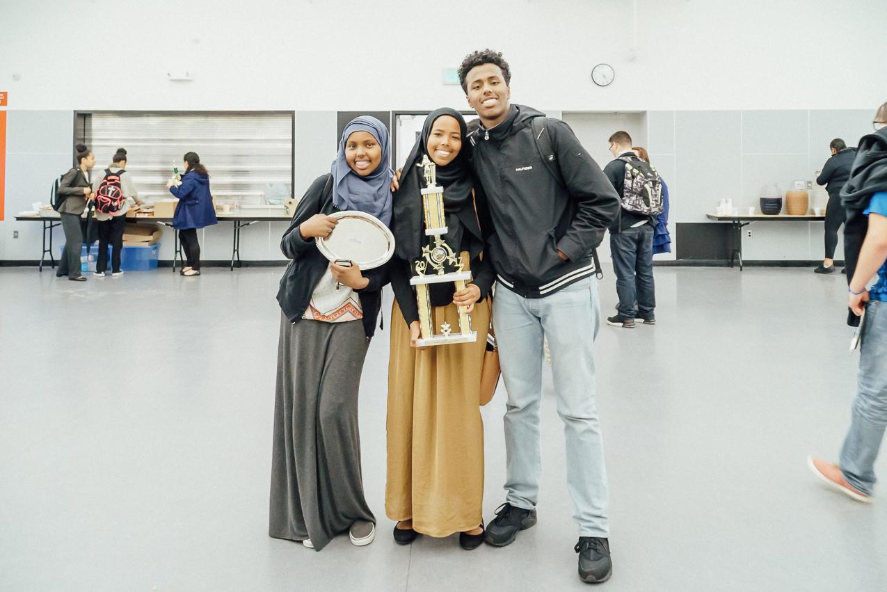 The Ali Siblings