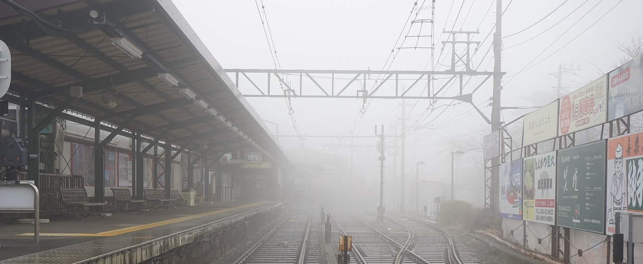 The fog makes the station look mysterious.