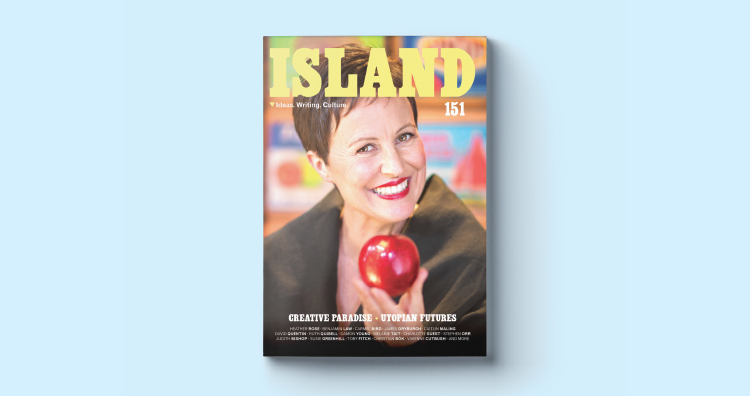 Island-mockup.jpg
