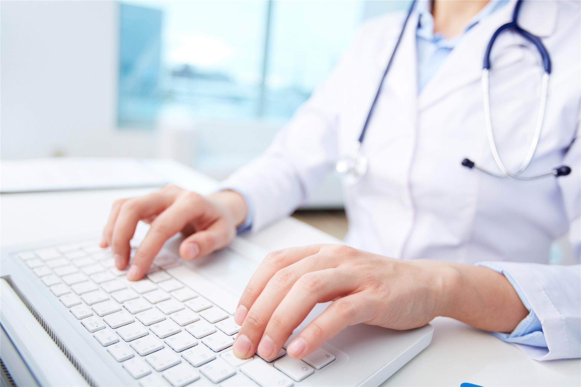 establishing clinical trial unit
