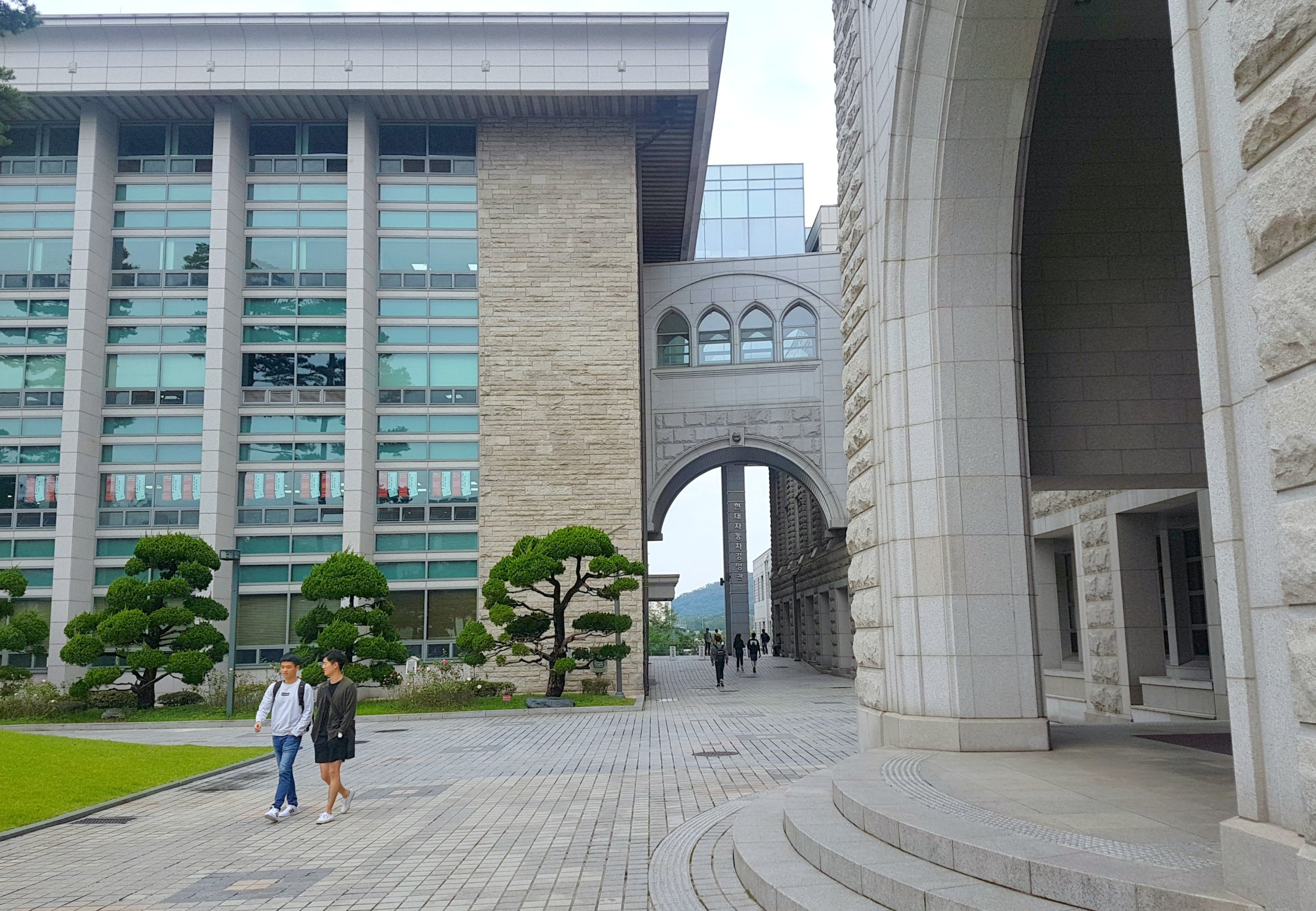 Korea University Business Campus.