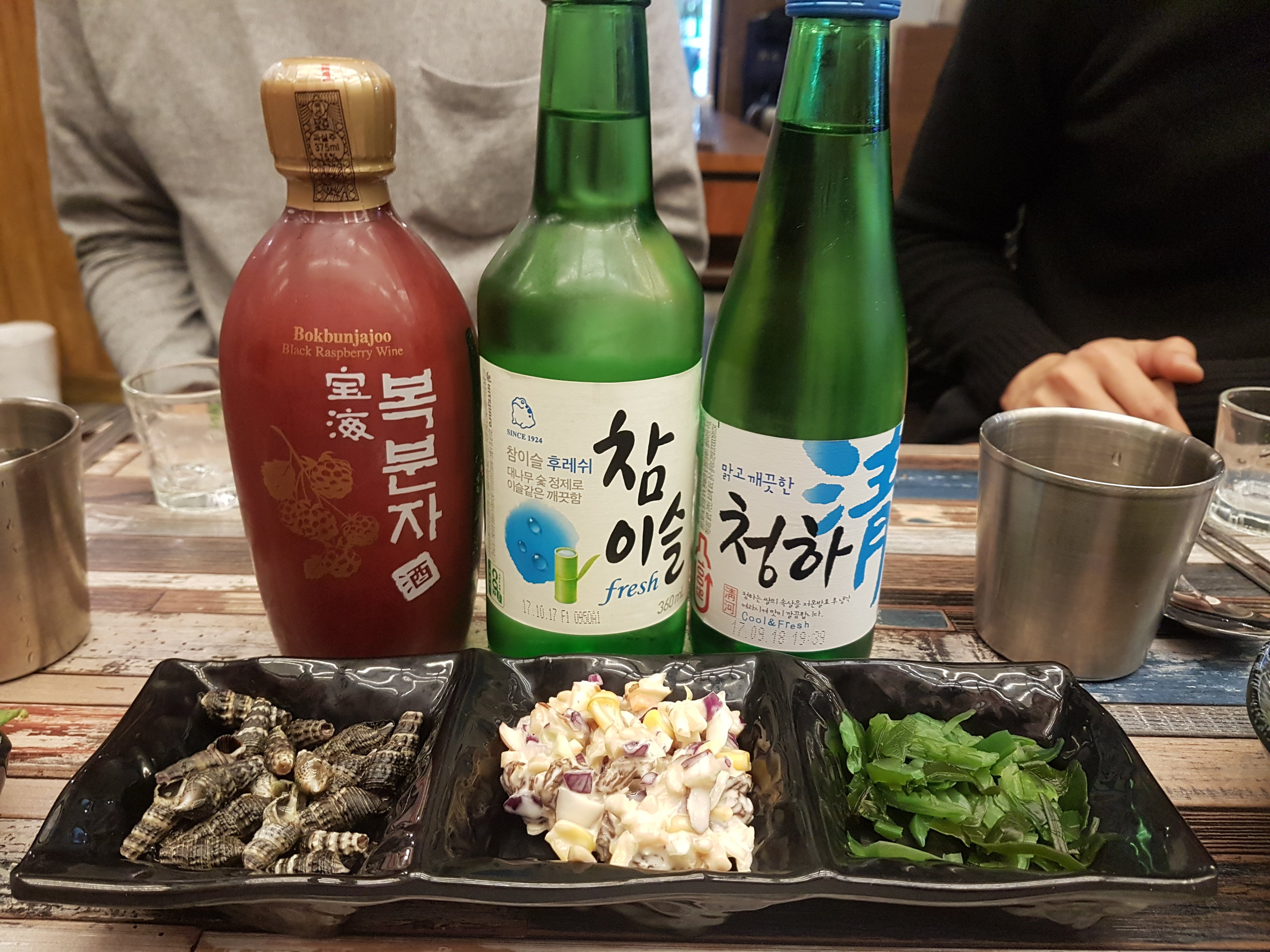 Rasberrywine, fresh soju and another form of soju.