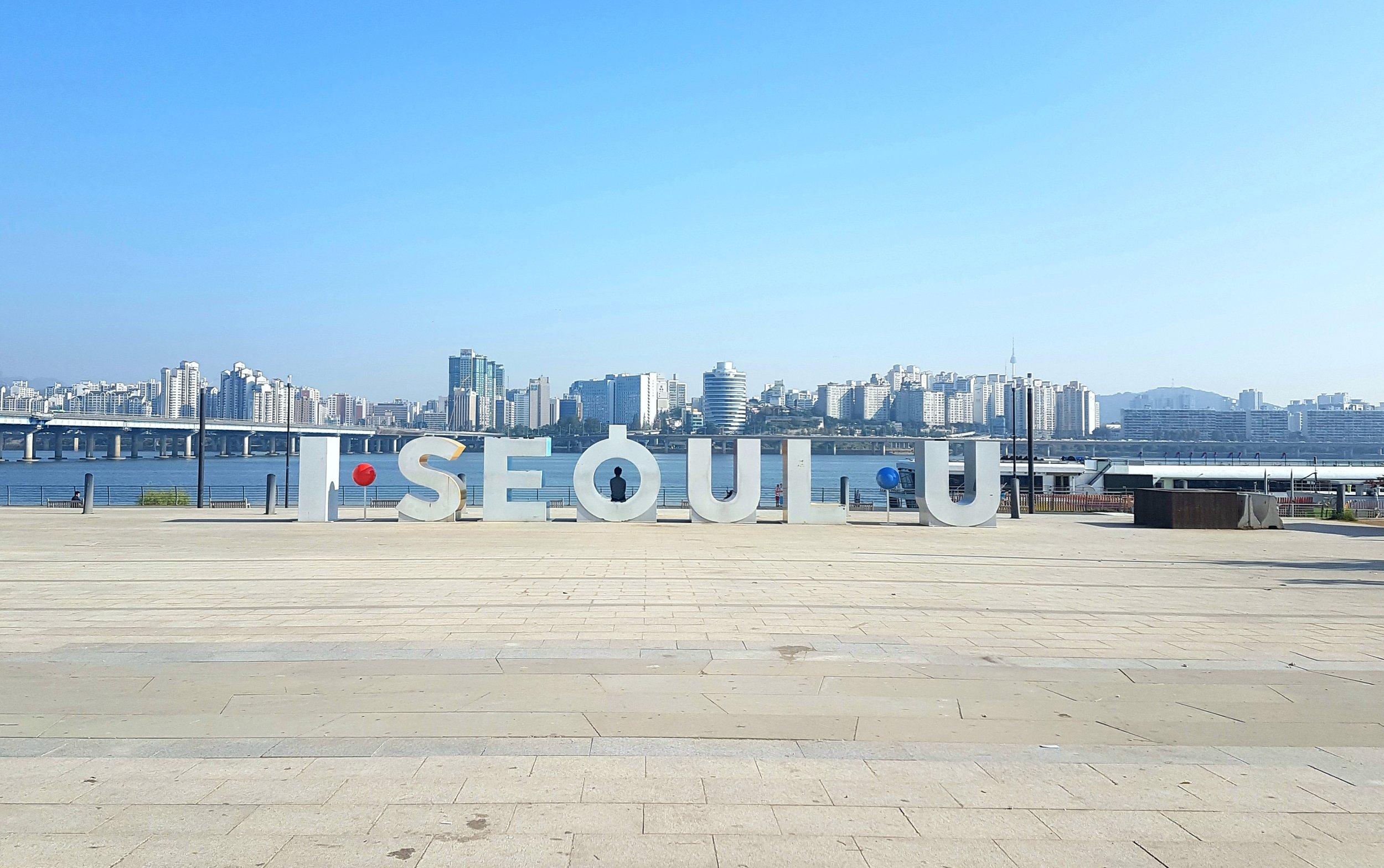 서울 - Seoul