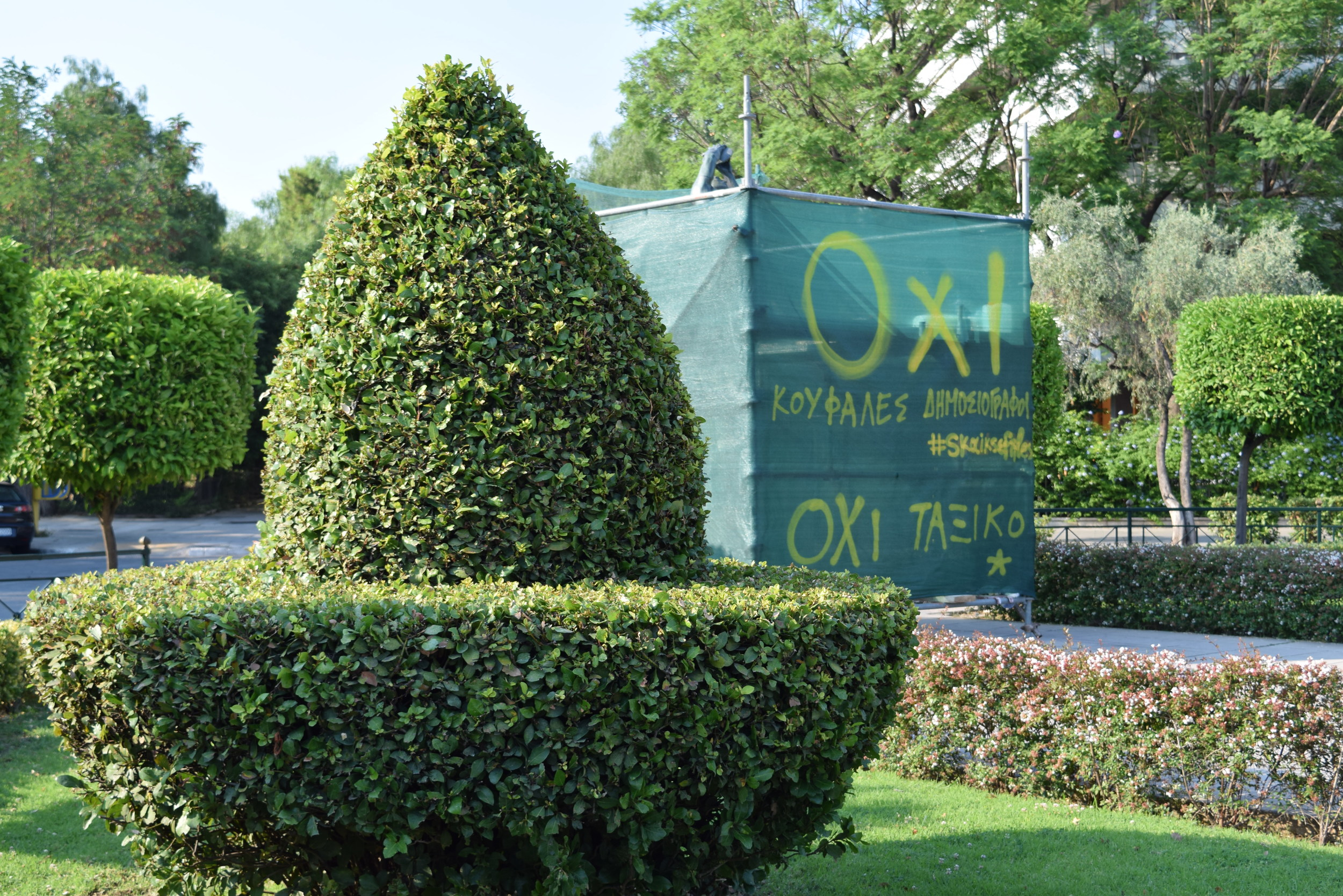 """OXI"" near the National Gardens"