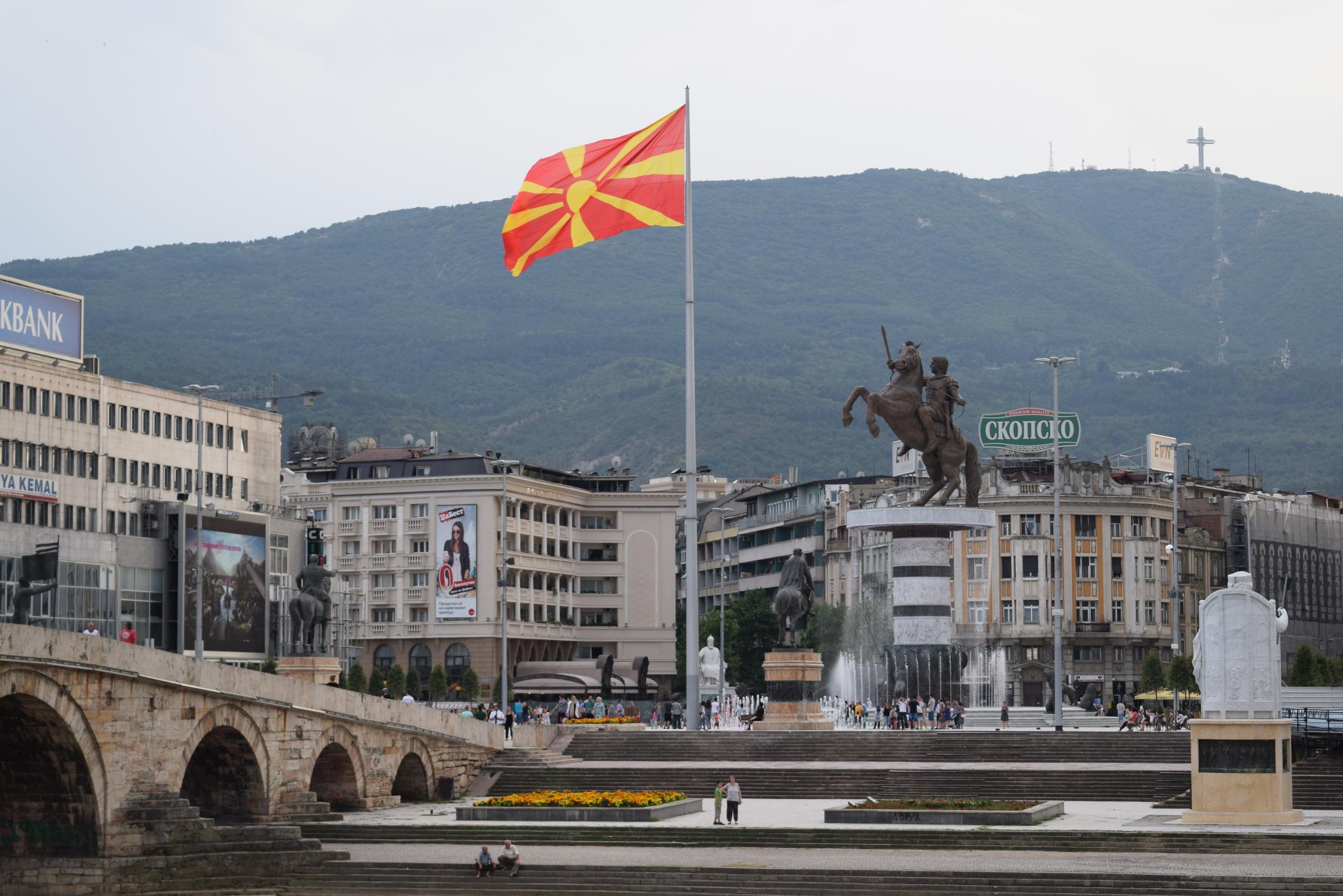 Skopje city center