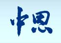 中恩医药.png