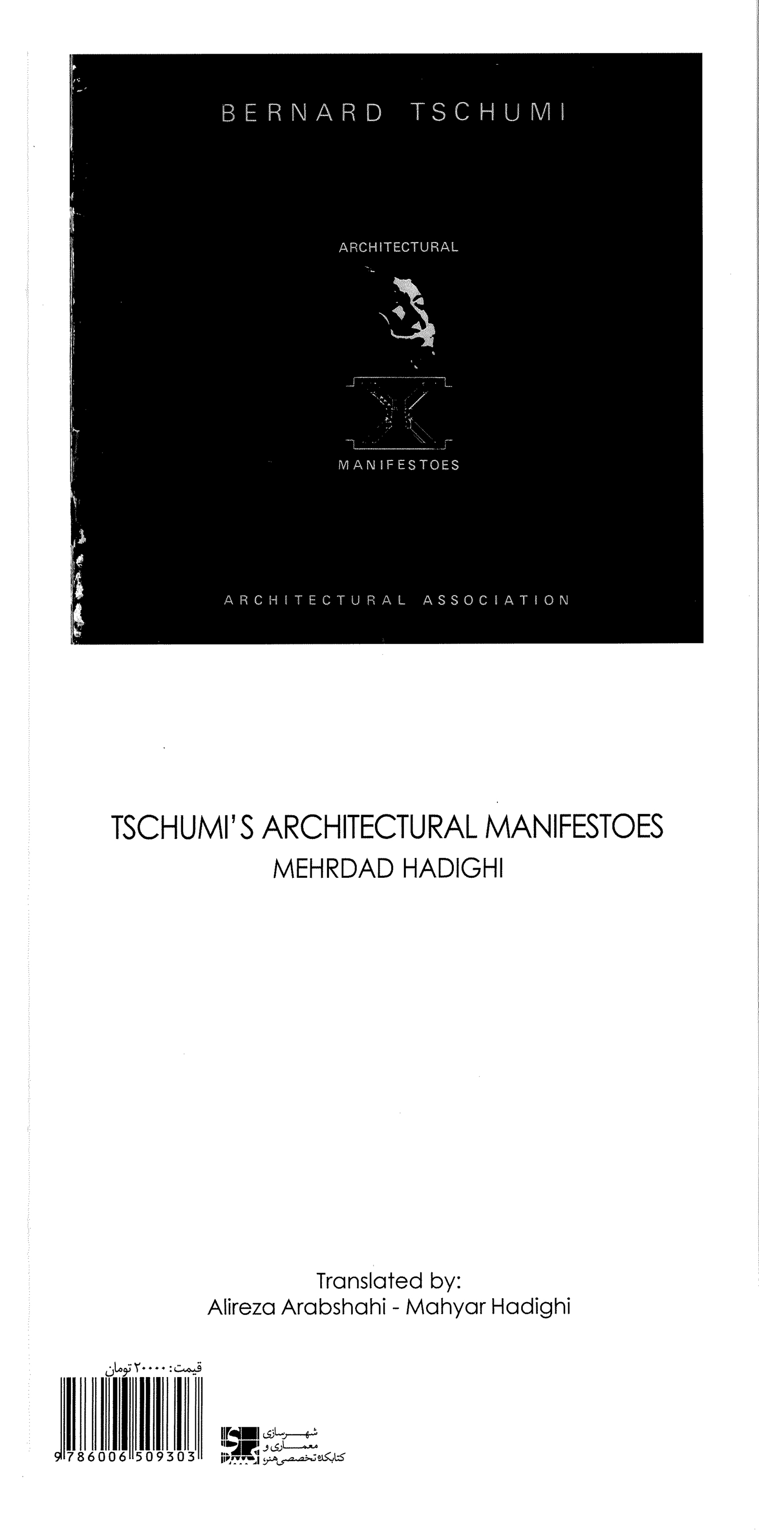 Tschumi's Architectural Manifestoes.jpg