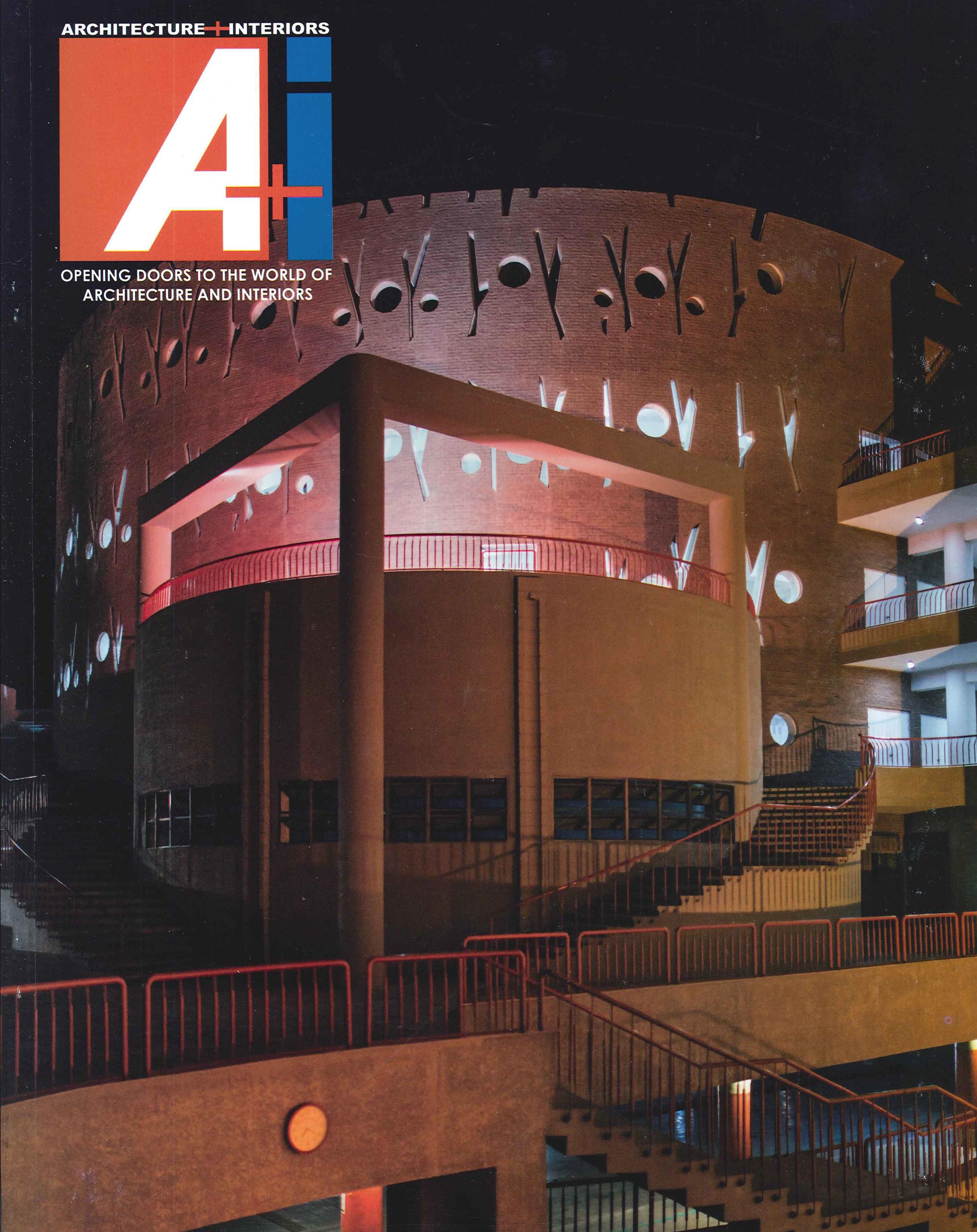 A+I-cover-2016.jpg