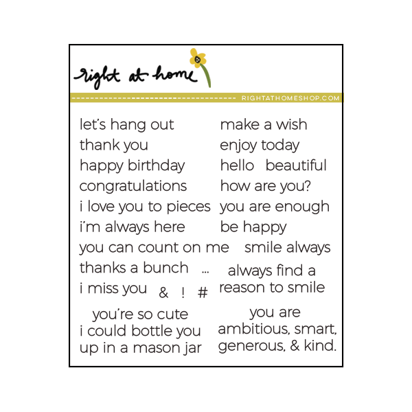Right at Home Stamps April Release Now Available // Tiny Sentiments (4 in x 4 in) - rightathomeshop.com/blog