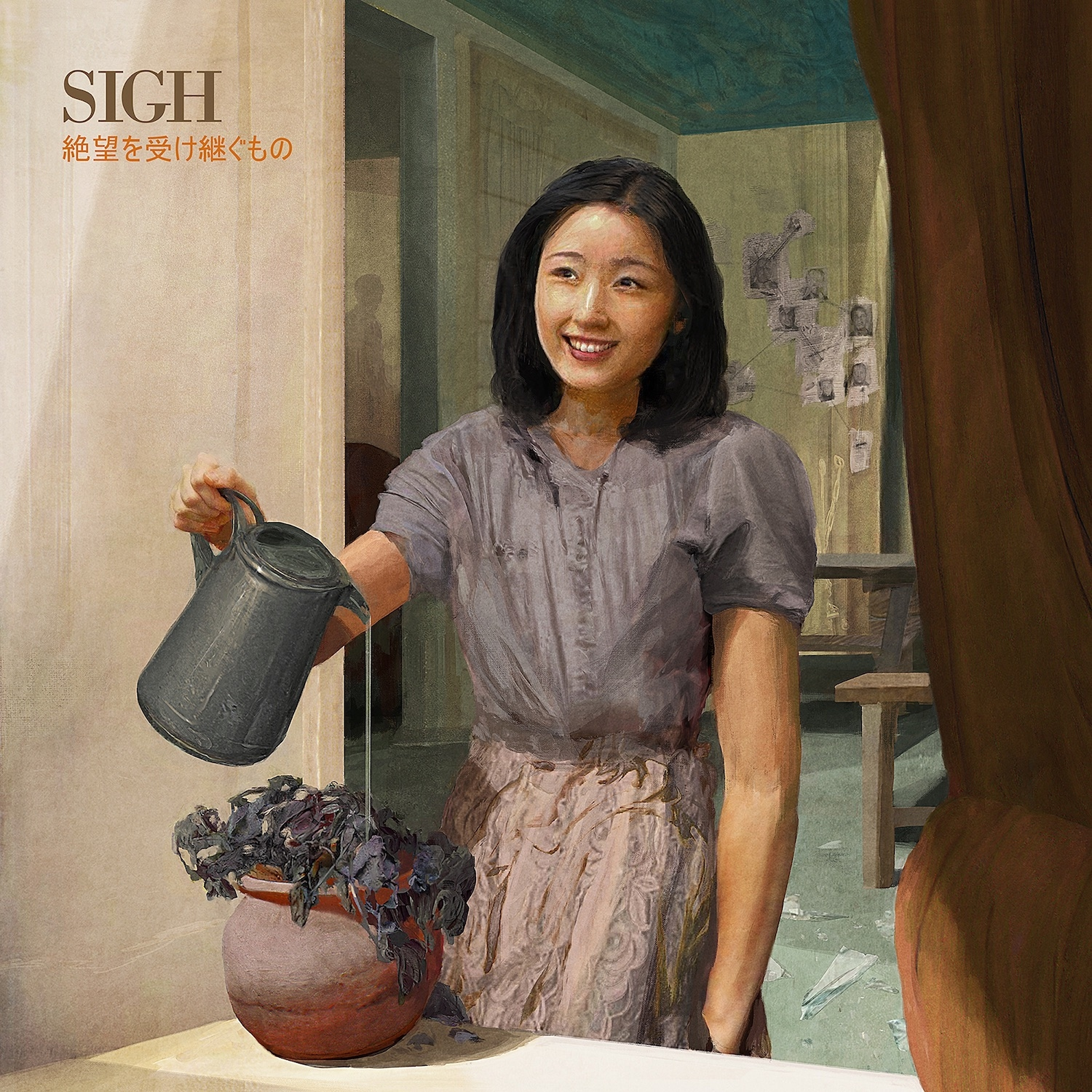 6. Sigh - Heir to Despair - What can I say? I am just glad that there is a new Sigh album out for our enjoyment. As oddball as ever, and as catchy and eclectic and cool and thunderingly bizarre as ever, Heir to Despair is another excellent addition to the artform practiced by Sigh.