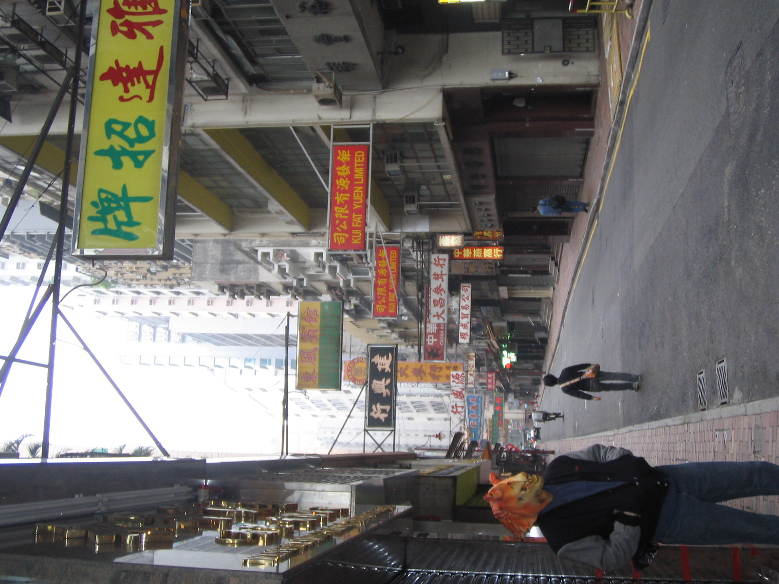 Hong Kong 23.JPG