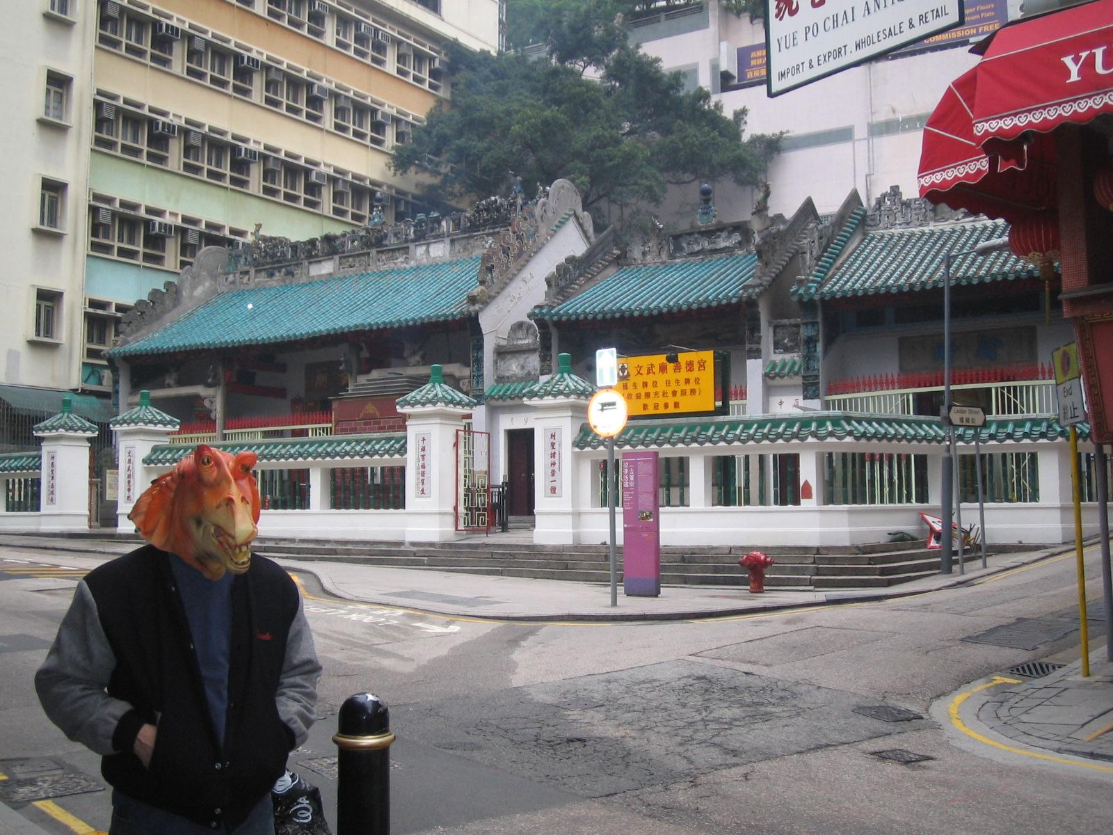 Hong Kong 24.JPG