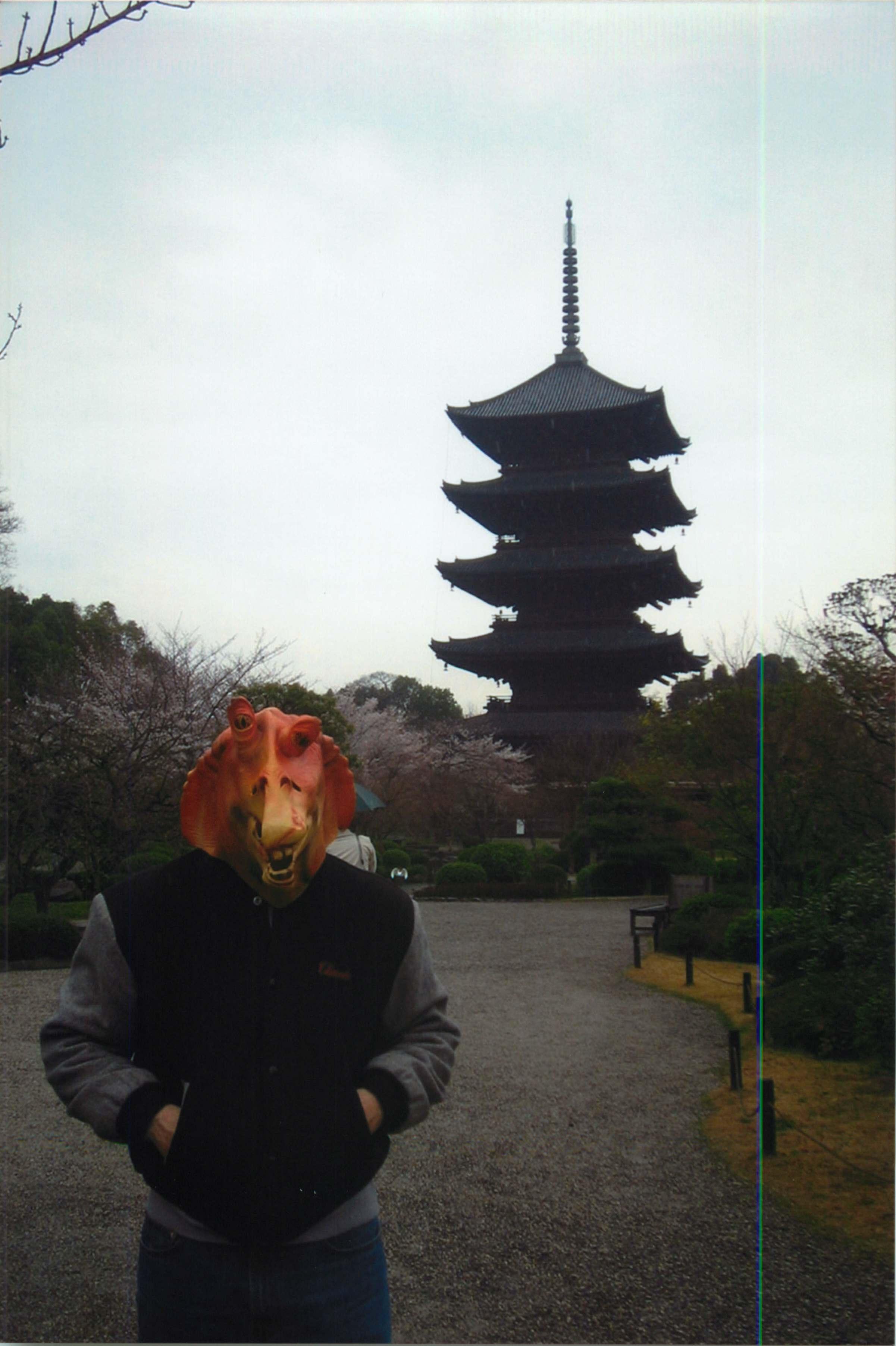 Kyoto, Japan 43.jpg