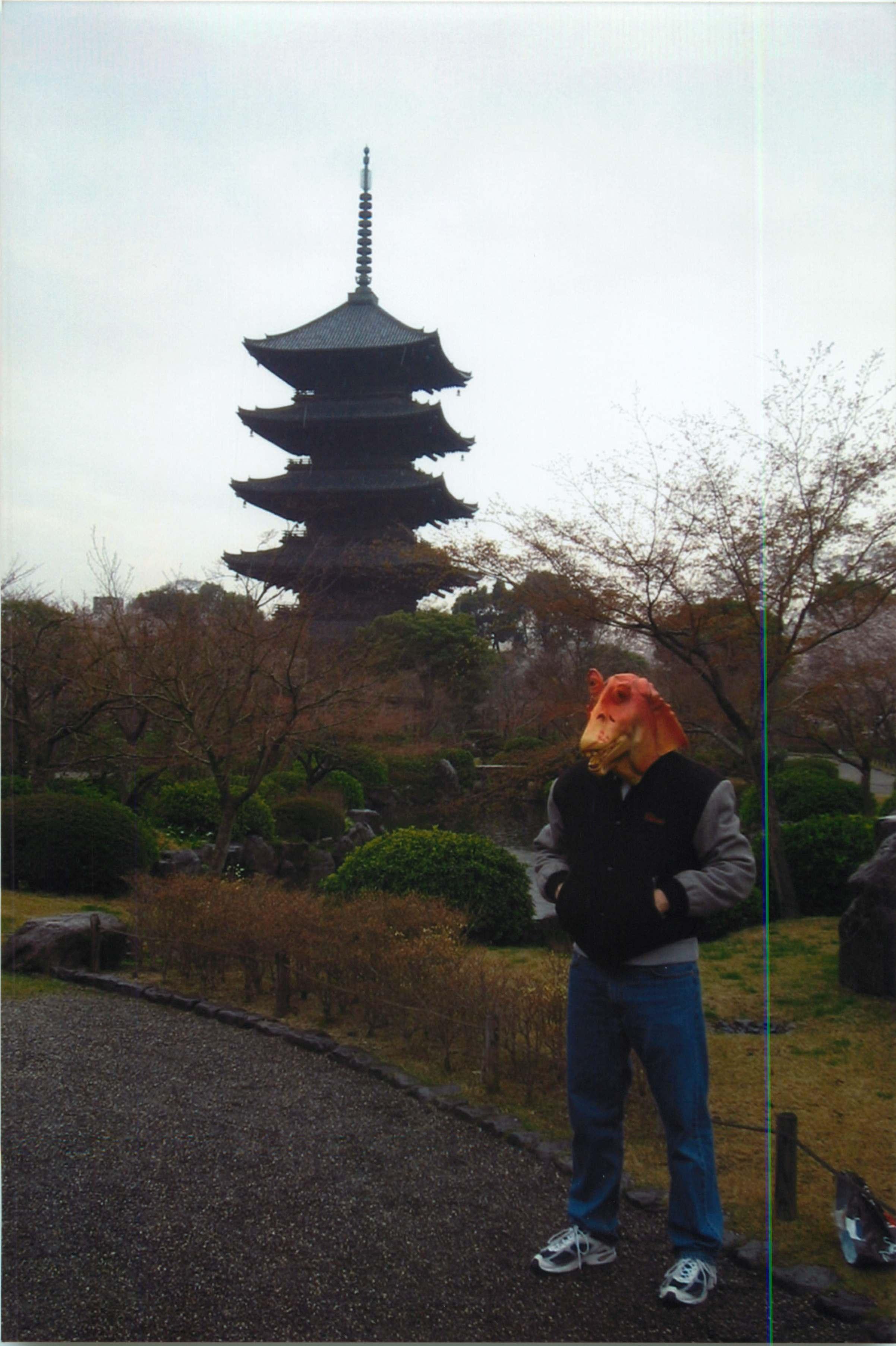 Kyoto, Japan 42.jpg